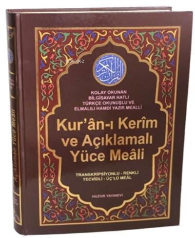 Kur'an-ı Kerim ve Açıklamalı Yüce Meali (Cami Boy - Kod:078) - Ciltli;Transkripsiyonlu- Renkli- Tecvidli- Üçlü Meal