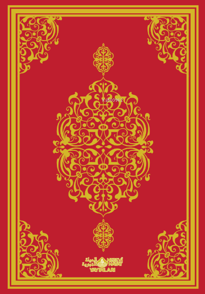 Kuranı Kerim (Orta)