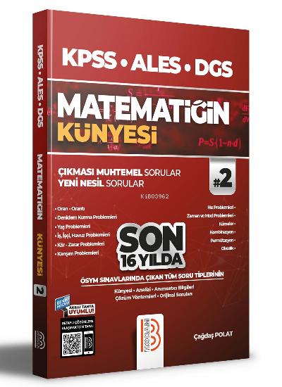 2022 KPSS ALES DGS Matematiğin Künyesi 2
