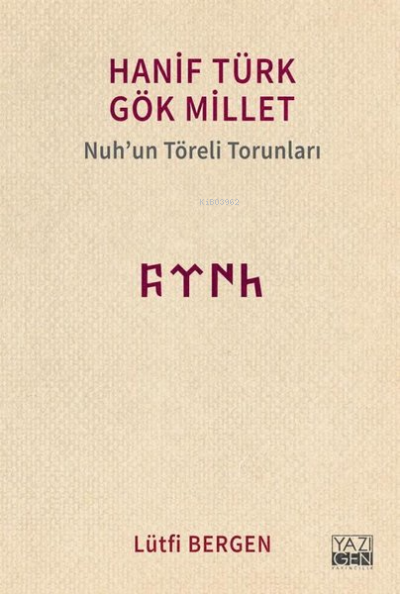 Hanif Türk Gök Millet;Nuh'un Töreli Torunları