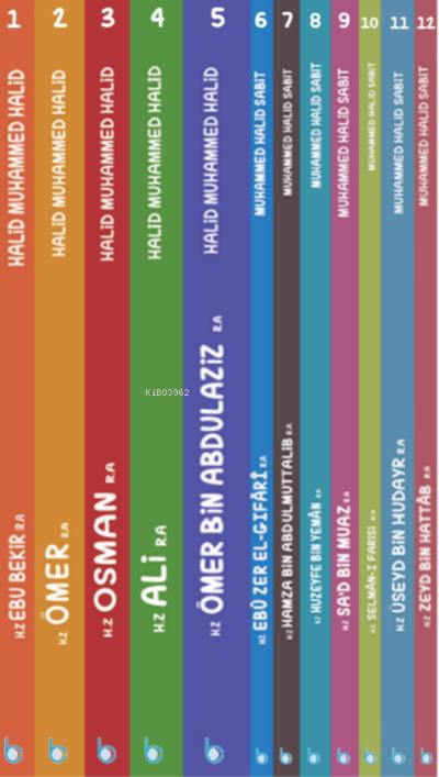 İslam Öncüleri (12 Kitap)