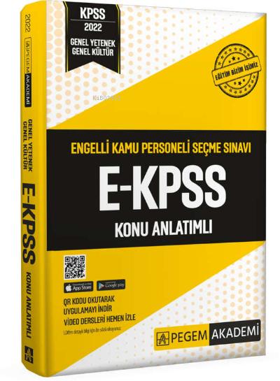 2022 E-KPSS Konu Anlatımlı