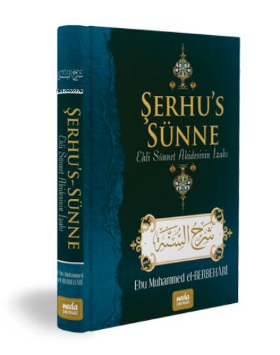 Şerhu's Sünne