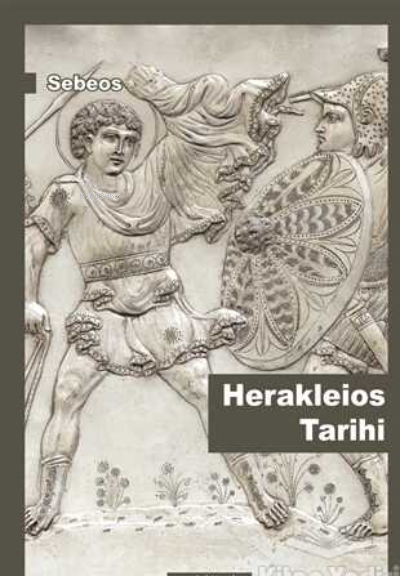 Herakleios Tarihi