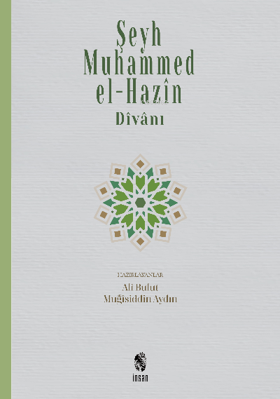 Şeyh Muhammed el-Hazin ve Divanı