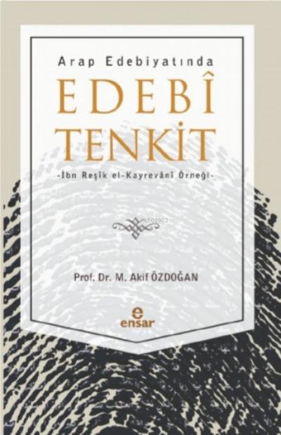Arap Edebiyatında Edebi Tenkit