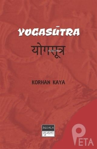 Yogasutra Patancali'nin Yogasūtraları