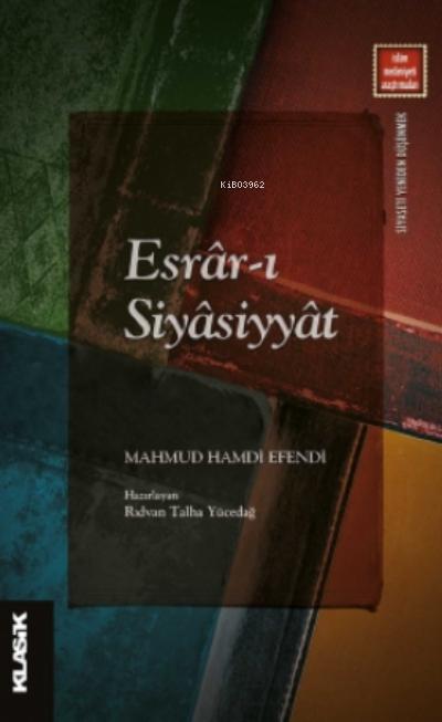 Esrâr-ı Siyâsiyyât