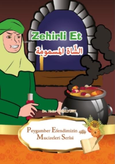 Zehirli Et