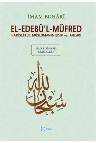 El-Edebül-Müfred ( Küçük Boy-Arapça Metinli )