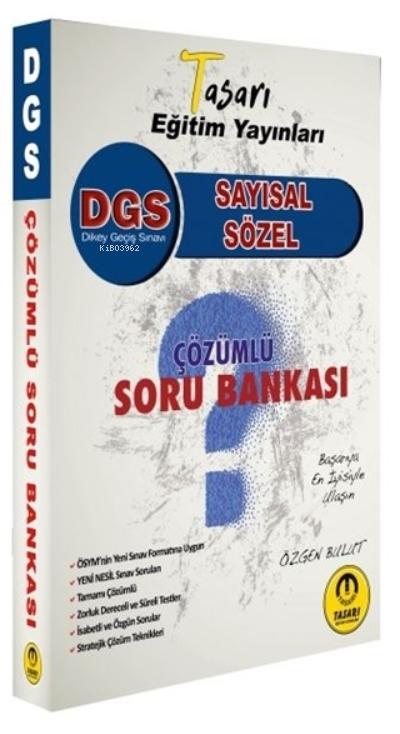 2022 DGS Sayısal Sözel Çözümlü Soru Bankası