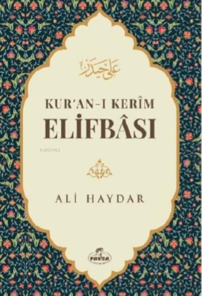 Kur'an - ı Kerim Elifbası