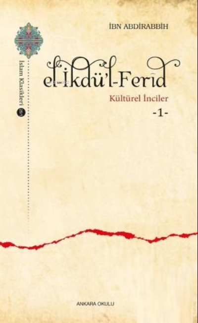 El -İkdü'l-Ferîd / Kültürel İnciler 1