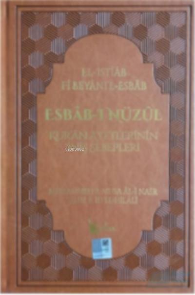 Esbab-ı Nüzul (4 Cilt Takım) Termo Deri
