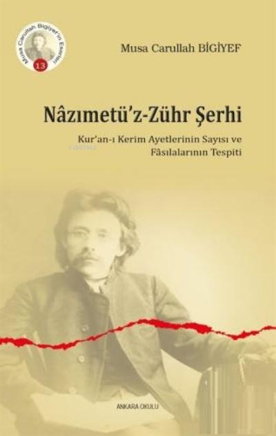Nazımetü'z - Zühr Şerhi;Kur'an-ı Kerim Ayetlerinin Sayısı ve Fasılalarının Tespiti