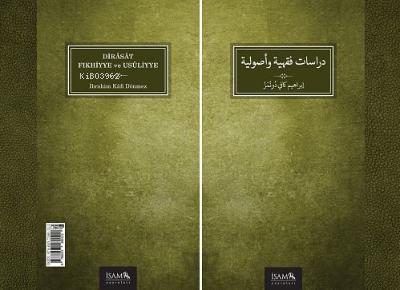 Dirasat Fıkhiyye ve Usüliyye
