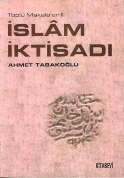 İslam İktisadı
