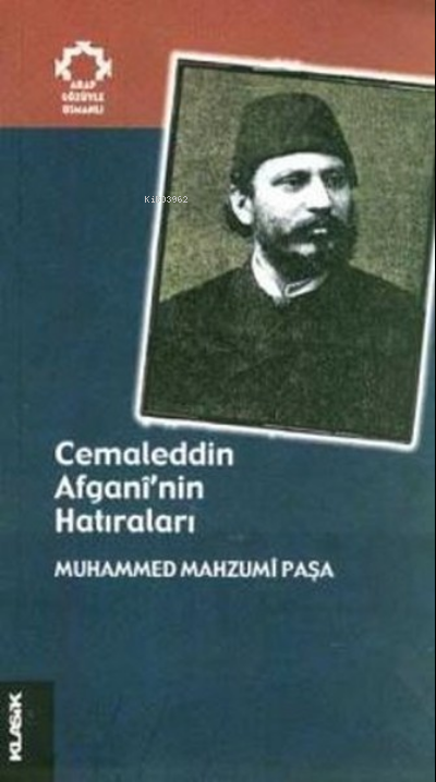 Cemaleddin Afgani'nin Hatıraları
