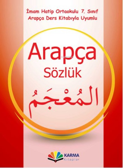İmam Hatip Ortaokulu 7.Sınıf Arapça Sözlük