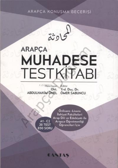 Arapça Muhadese Test Kitabı