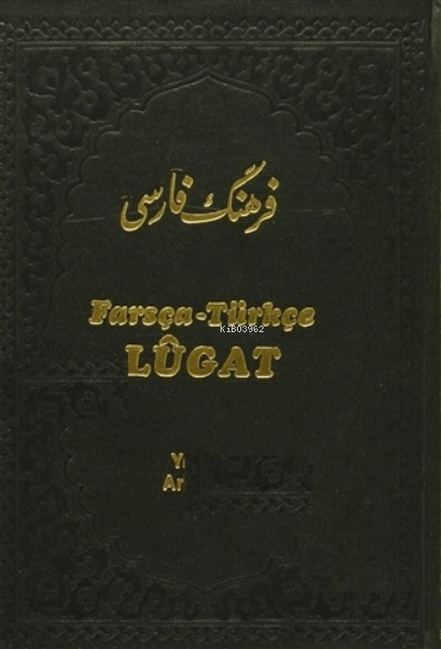 Farsça - Türkçe Lugat