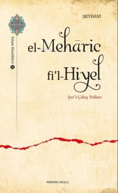 El - Meharic fi'l - Hiyel;Şer'î Çıkış Yolları