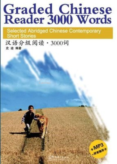 Graded Chinese Reader 3000 Words + Download Online MP3;Selected Abridged Chinese Contemporary Short Stories