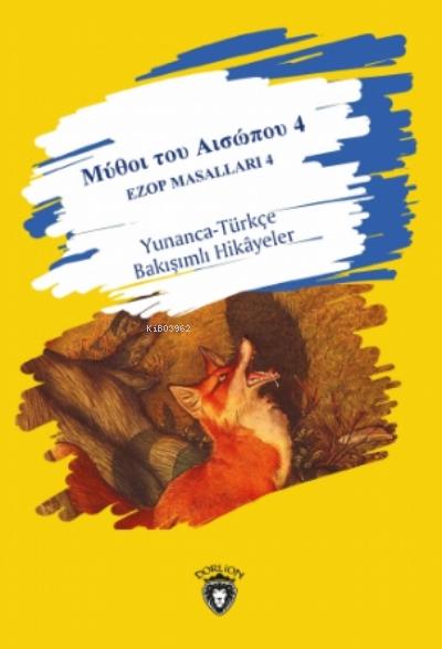 Μύθοι του Αισώπου 4 Ezop Masalları 4;Yunanca - Türkçe Bakışımlı Hikayeler - Μεσαίο επίπεδο - Orta seviye