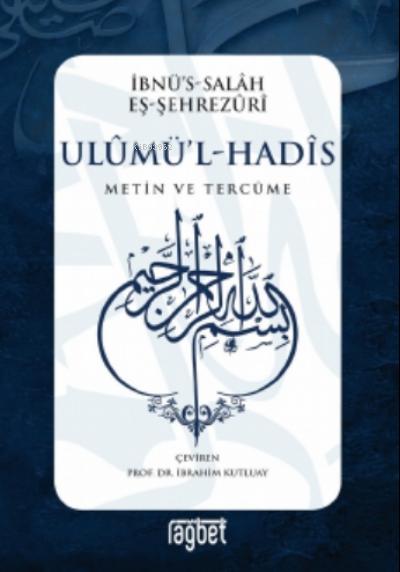Ulumü'l - Hadis;Metin ve Tercüme