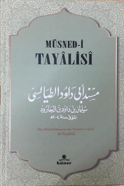 Müsnedi Tayalisi - 2 Cilt