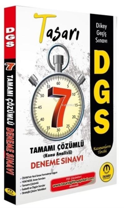 DGS Tamamı Çözümlü Konu Analizli Deneme Sınavı 7 Fasikül