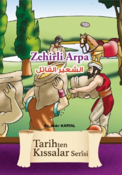 Zehirli Arpa
