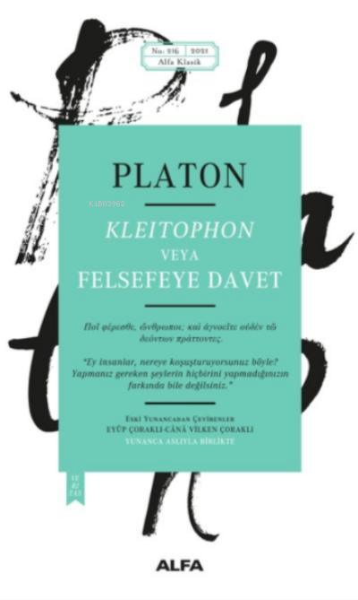 Kleitophon veya Felsefeye Davet