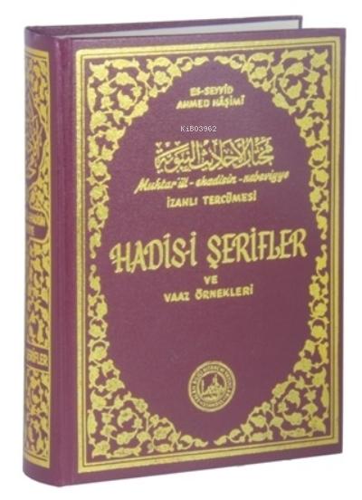 Hadis-i Şerifler ve Vaaz Örnekleri;Muhtar-ül-Ekadisin-Nebeviyye İzahlı Tercümesi