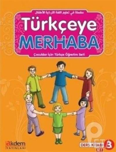 Türkçeye Merhaba A2-1 Çalışma Kitabı