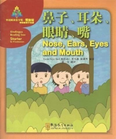 Nose, Ears, Eyes and Mouth (Sinolingua Reading Tree) Çocuklar için Çince Okuma kitabı