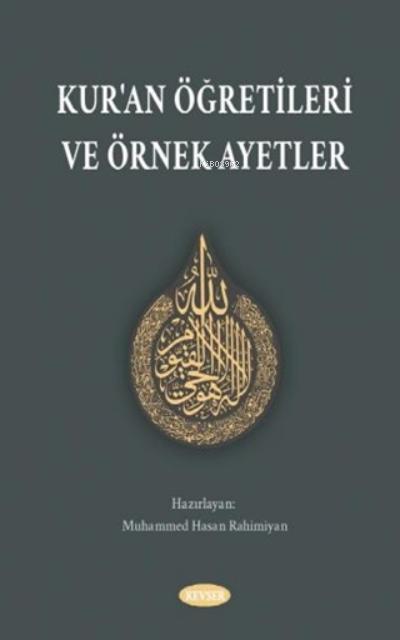 Kur'an Öğretileri Ve Örnek Ayetler Cep Boy