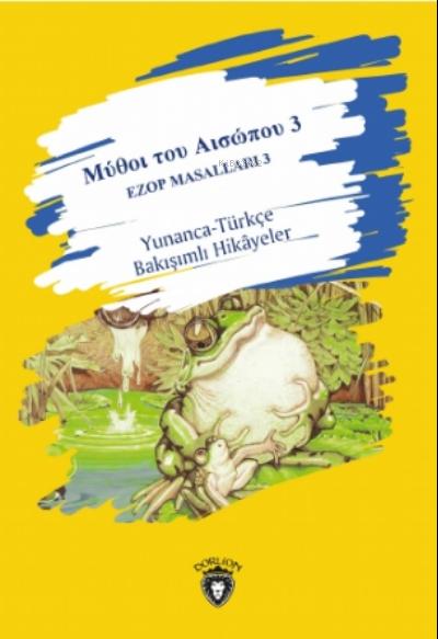 Μύθοι του Αισώπου 3 -  Ezop Masalları 3; Yunanca-Türkçe Bakışımlı Hikayeler Μεσαίο επίπεδο -  Orta seviye