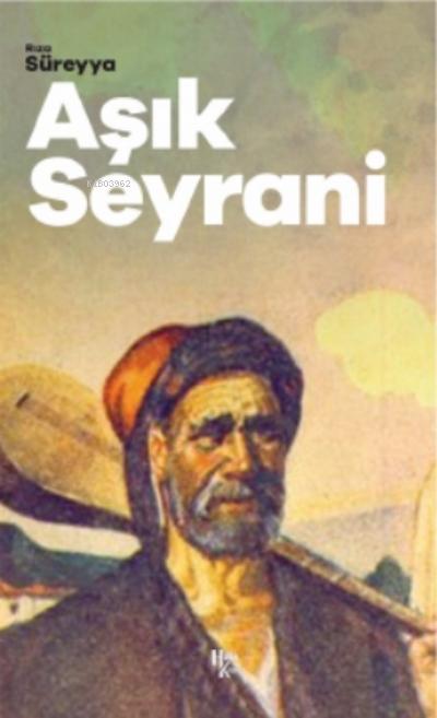 Aşık Seyrani