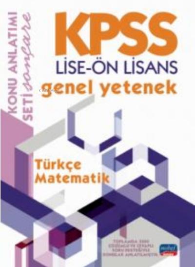 KPSS Lise - Ön Lisans Genel Yetenek Konu Anlatımı - Türkçe - Matematik