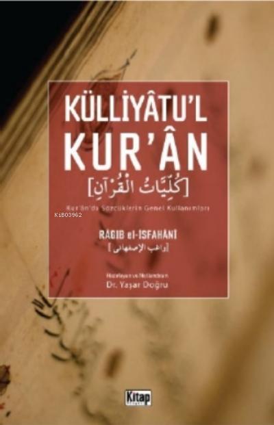 Külliyatu'l Kur'an ;Kur'an'da Sözcüklerin Genel Kullanımları