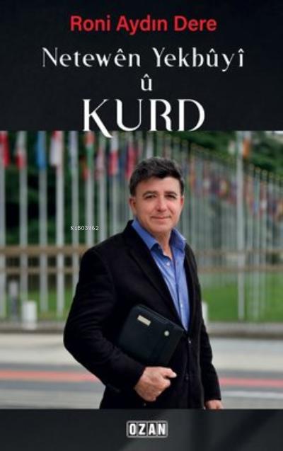 Neteweyên Yekbûyî û Kurd