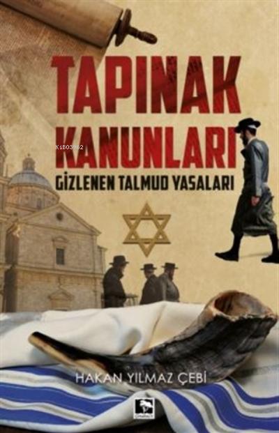 Tapınak Kanunları;Gizlenen Talmud Yasaları