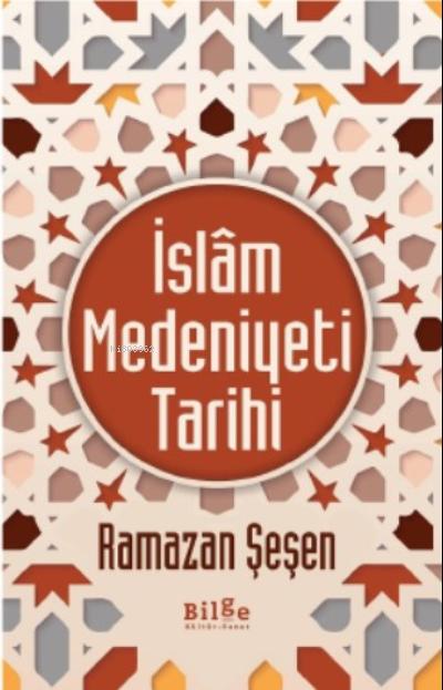 Kapsamlı Almanca-Türkçe, Türkçe-Almanca Sözlük