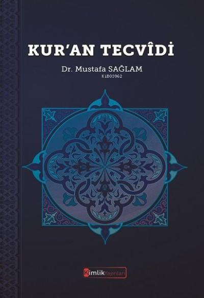 Kur'an Tecvidi