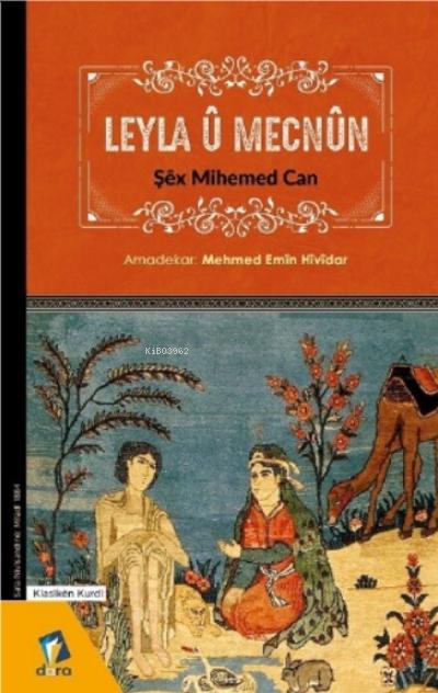 Leyla û Mecnun