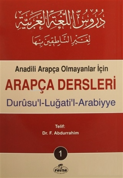 Arapça Dersleri : Durusu'l-Lugati'l-Arabiyye (4 Kitap Takım);Anadili Arapça Olmayanlar İçin