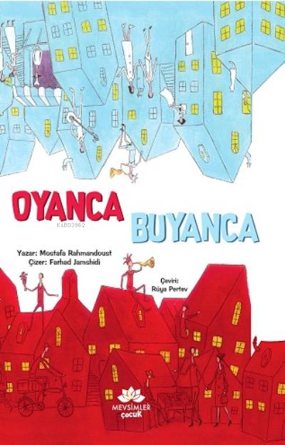 Oyanca Buyanca
