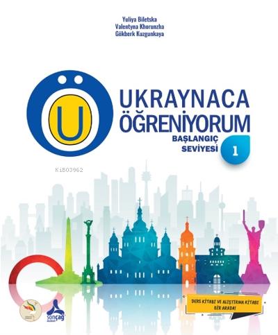 Ukraynaca Öğreniyorum ;Başlangıç Seviyesi 1