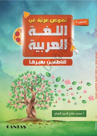 Arapça Videolu Metinler ve Alıştırma Kitabı 2 Cilt